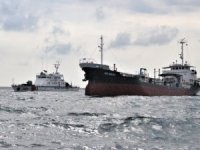 Vietnam Arrests Mongolian-Flagged Tanker over Illegal STS Transfer