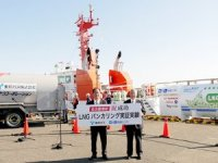MOL: First LNG Bunkering Completed at Japanese Port of Nagoya