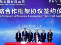 CSSC, DNV GL Partner Up on Developing Future-Proof Solutions for Shipping