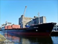 Cargo ship with cargo of grain aground, Azov, Russia