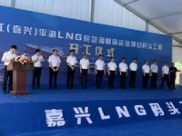 Jiaxing LNG terminal starts construction