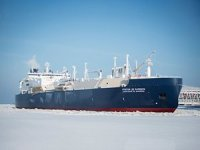 International Lenders Back $9.5 Billion Financing for Russia's Arctic LNG 2