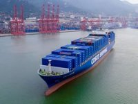 Cosco sells major stake in Cosco Shipping Leasing to state fund